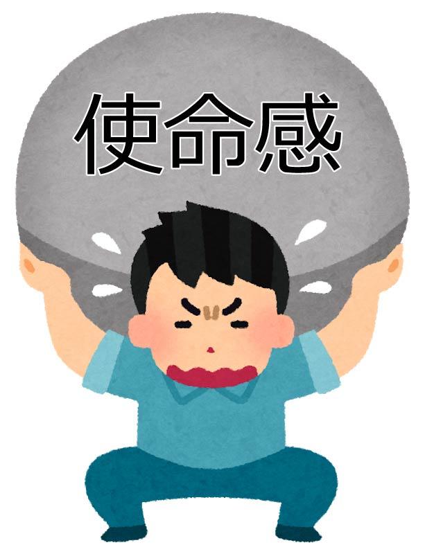 f:id:kotarou_gohan:20201003162511j:plain