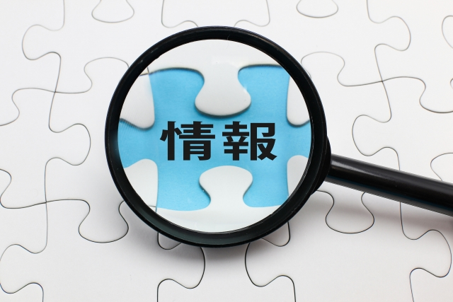 f:id:kotarou_gohan:20201018154512j:plain