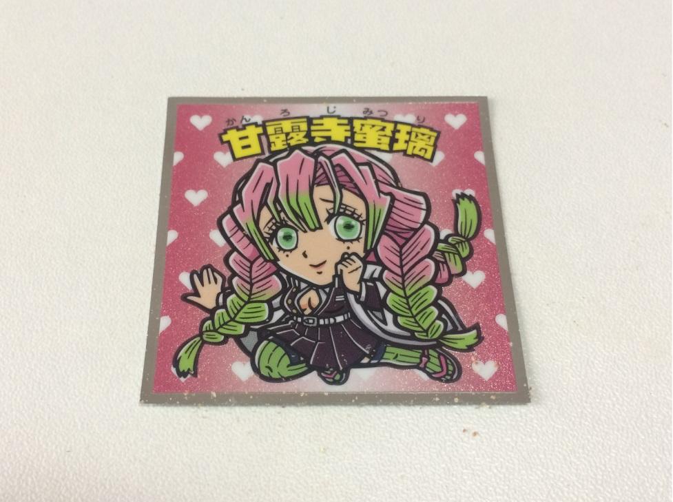 f:id:kotarou_gohan:20201107125000j:plain