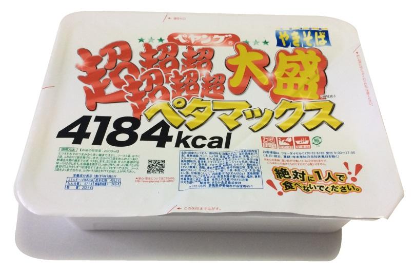 f:id:kotarou_gohan:20201122121122j:plain
