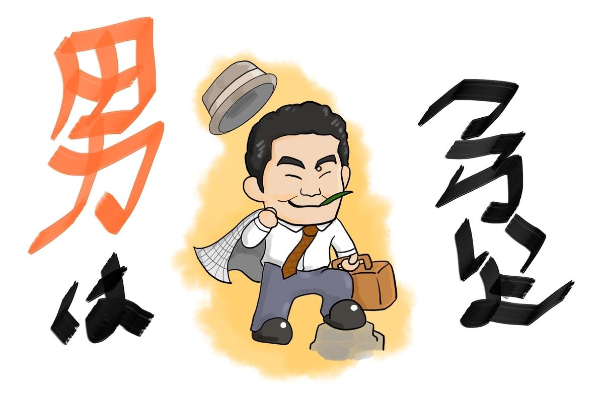 f:id:kotarou_gohan:20201129231709j:plain