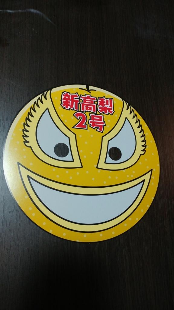 f:id:kotaroujapan:20171202122348j:plain