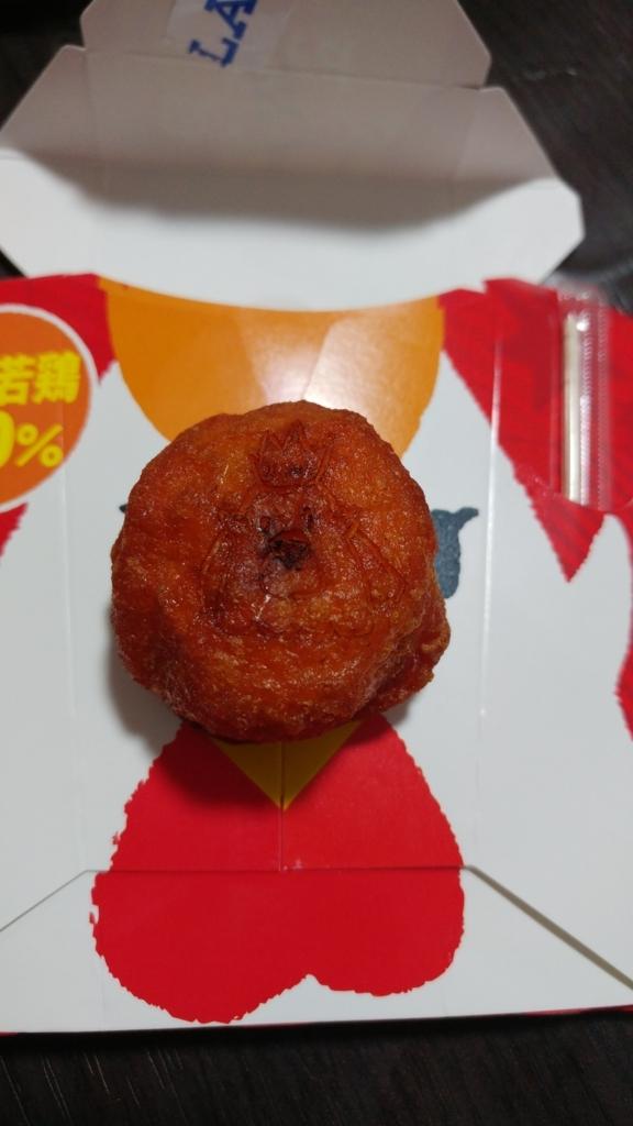 f:id:kotaroujapan:20171202235410j:plain