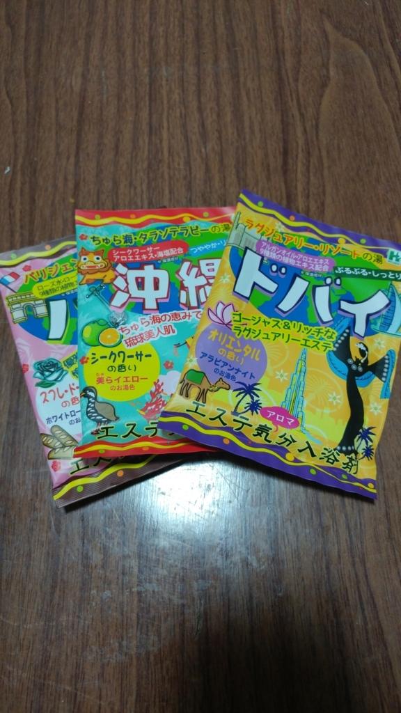 f:id:kotaroujapan:20180112105133j:plain