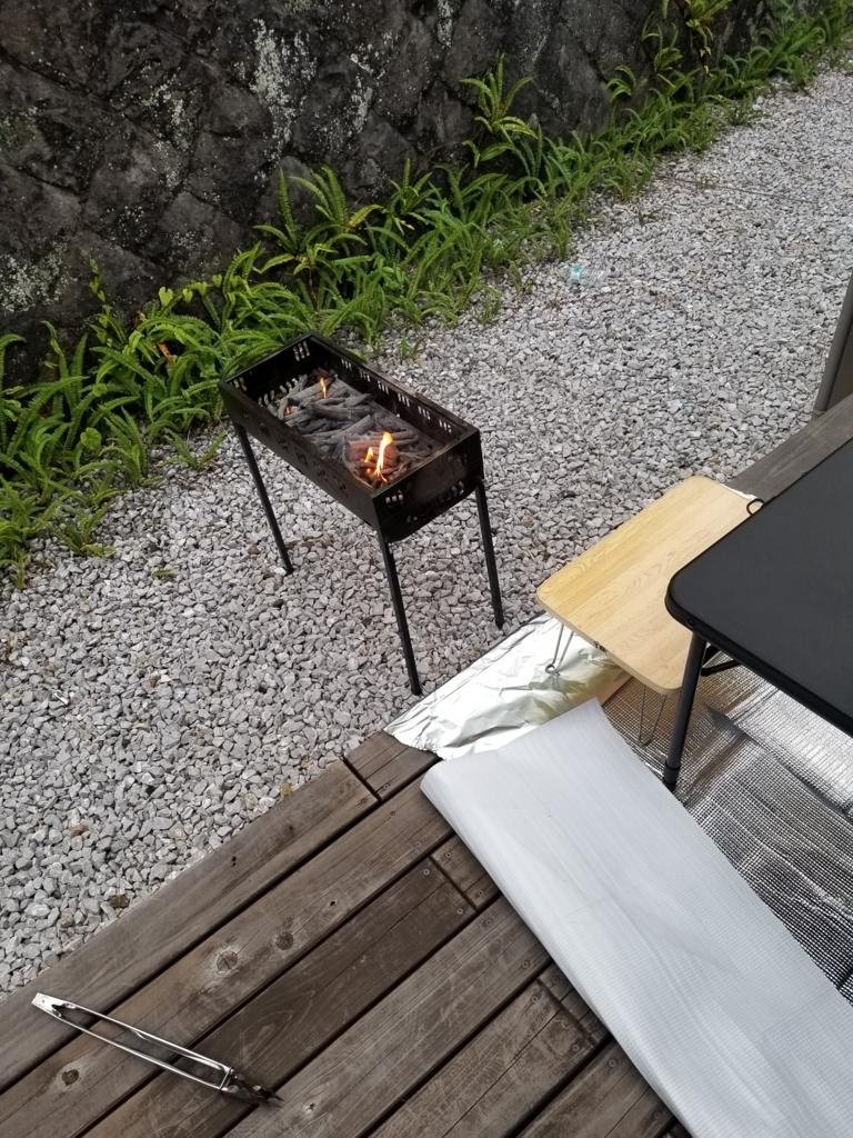 f:id:kotaroujapan:20180807233249j:plain