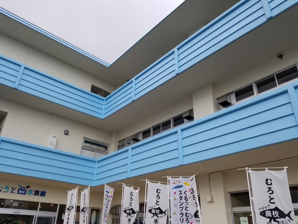 f:id:kotaroujapan:20180903200506j:plain