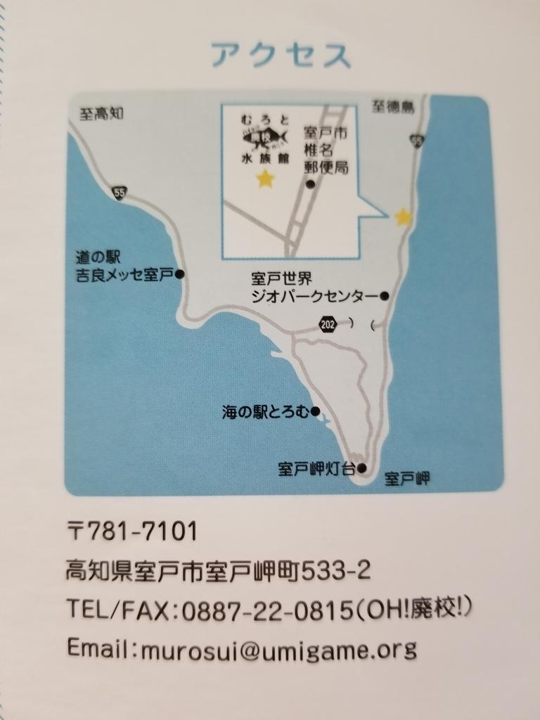 f:id:kotaroujapan:20180903201357j:plain