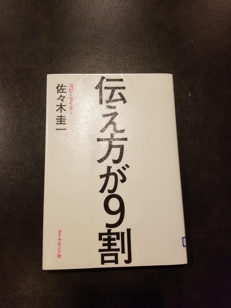 f:id:kotaroujapan:20181106225842j:plain