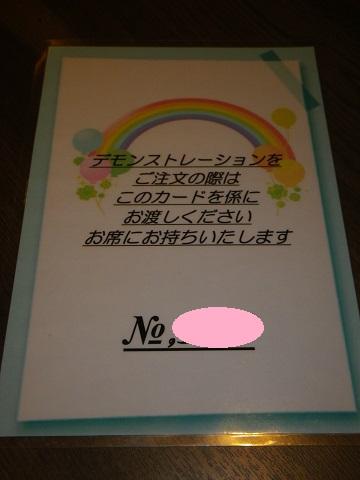 f:id:kotaru3:20160909152751j:plain