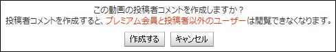 f:id:kotas:20071126184155p:image
