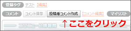 f:id:kotas:20071126184156p:image