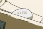 f:id:kotatsu_akari:20210116131440p:plain