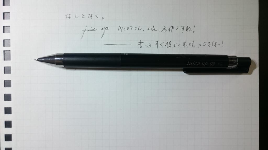 f:id:kotatsukue:20160904165324j:plain