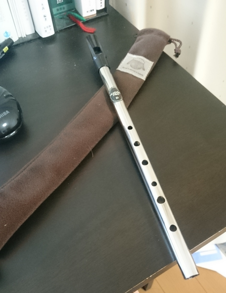f:id:kotatsukue:20160915001351j:plain