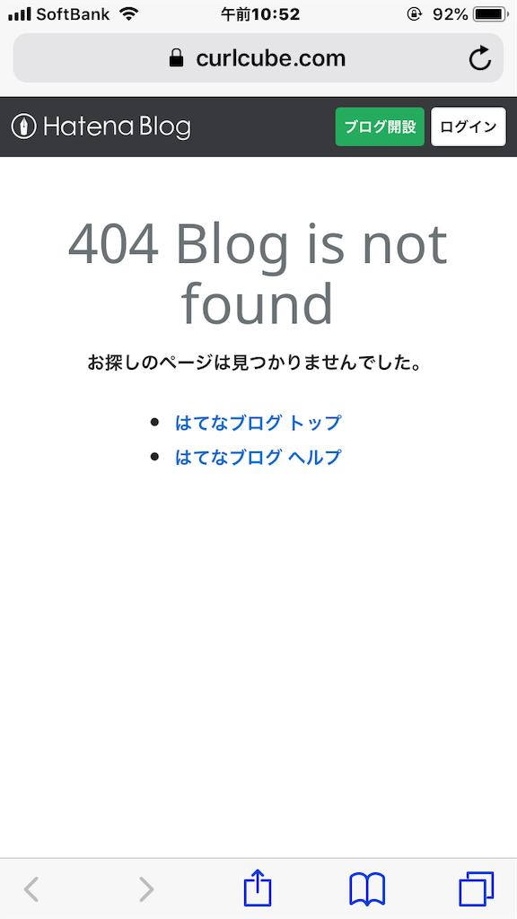 f:id:kotatsukunn:20190524105246p:plain