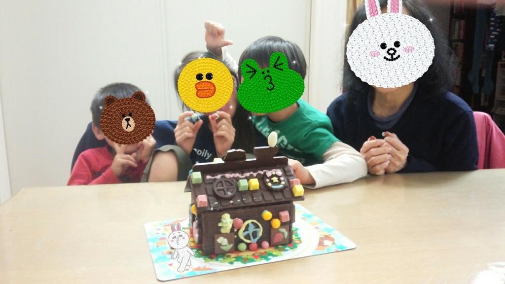 f:id:kotatsumama:20171127095315j:plain