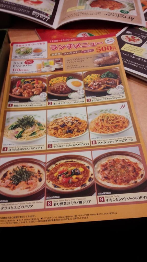 f:id:kotatsumama:20171206100229j:plain