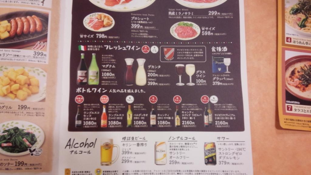 f:id:kotatsumama:20171206100606j:plain