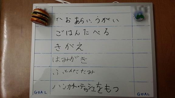 f:id:kotatsumama:20171214091353j:plain