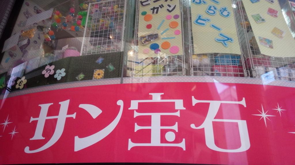 f:id:kotatsumama:20180110094237j:plain