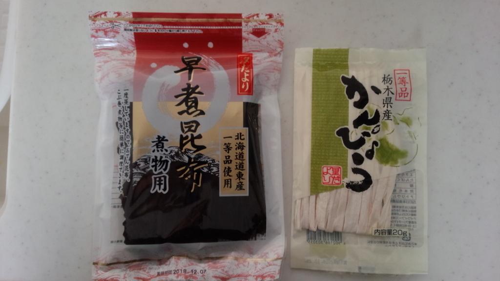 f:id:kotatsumama:20180124121656j:plain