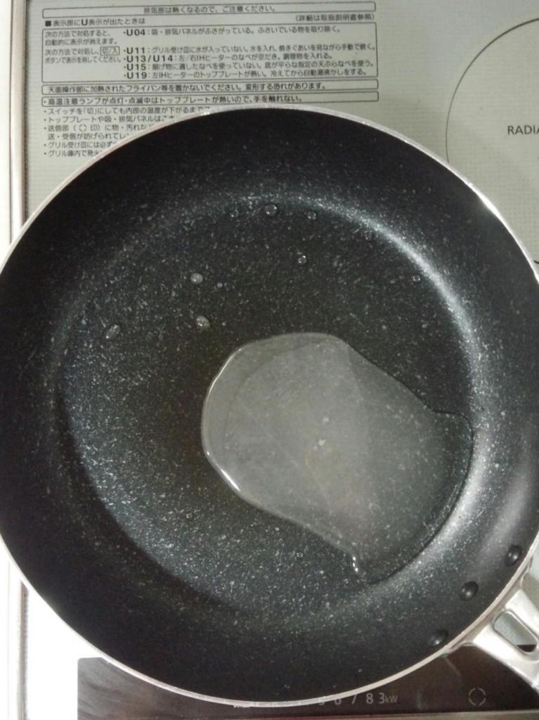 f:id:kotatsumama:20180201092000j:plain