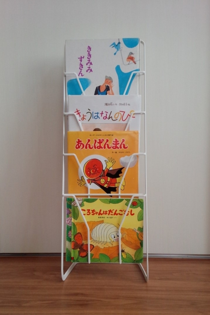 f:id:kotatsumama:20180215102324j:plain
