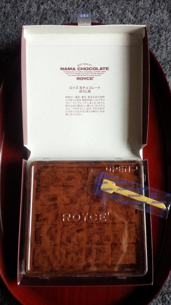 f:id:kotatsumama:20180401165938j:plain