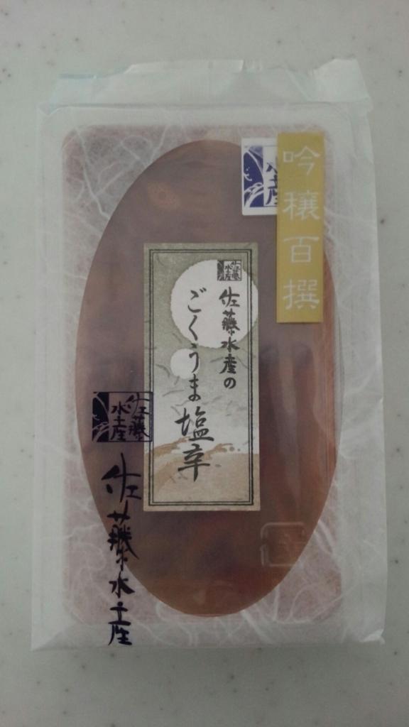 f:id:kotatsumama:20180404095139j:plain
