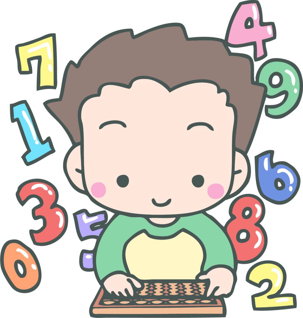 f:id:kotatsumama:20180411104004j:plain