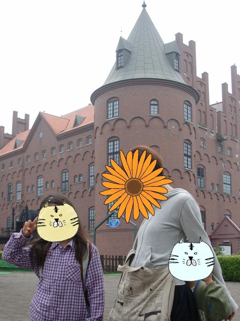 f:id:kotatsumama:20180420114658j:plain