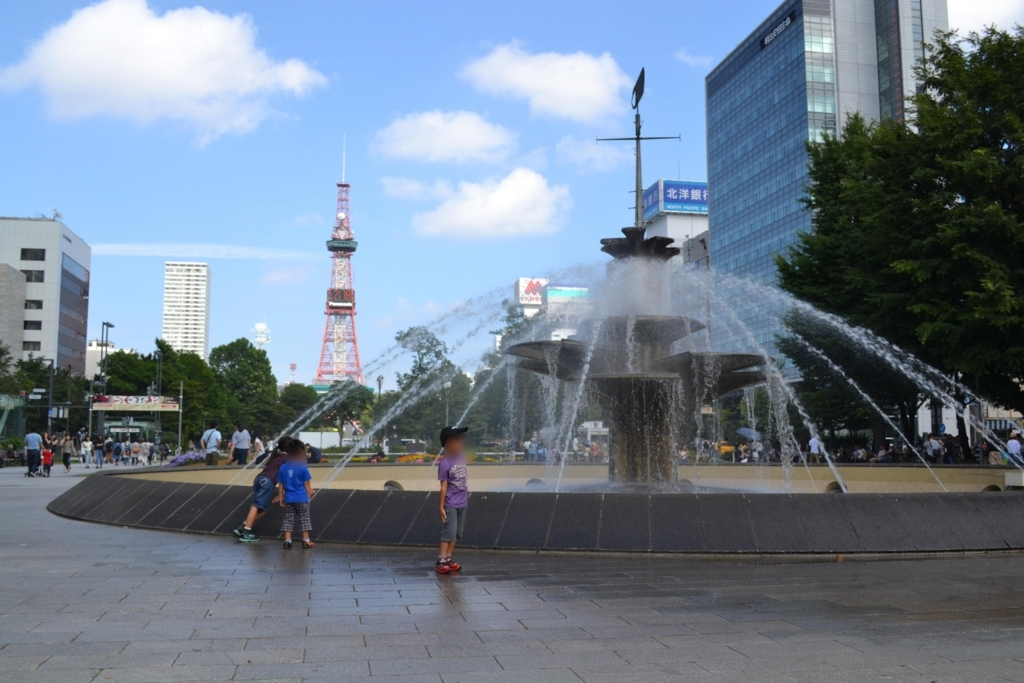 f:id:kotatsumama:20180509103505j:plain