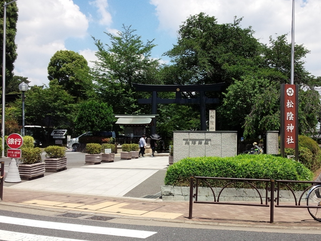 f:id:kotatsumama:20180625102847j:plain