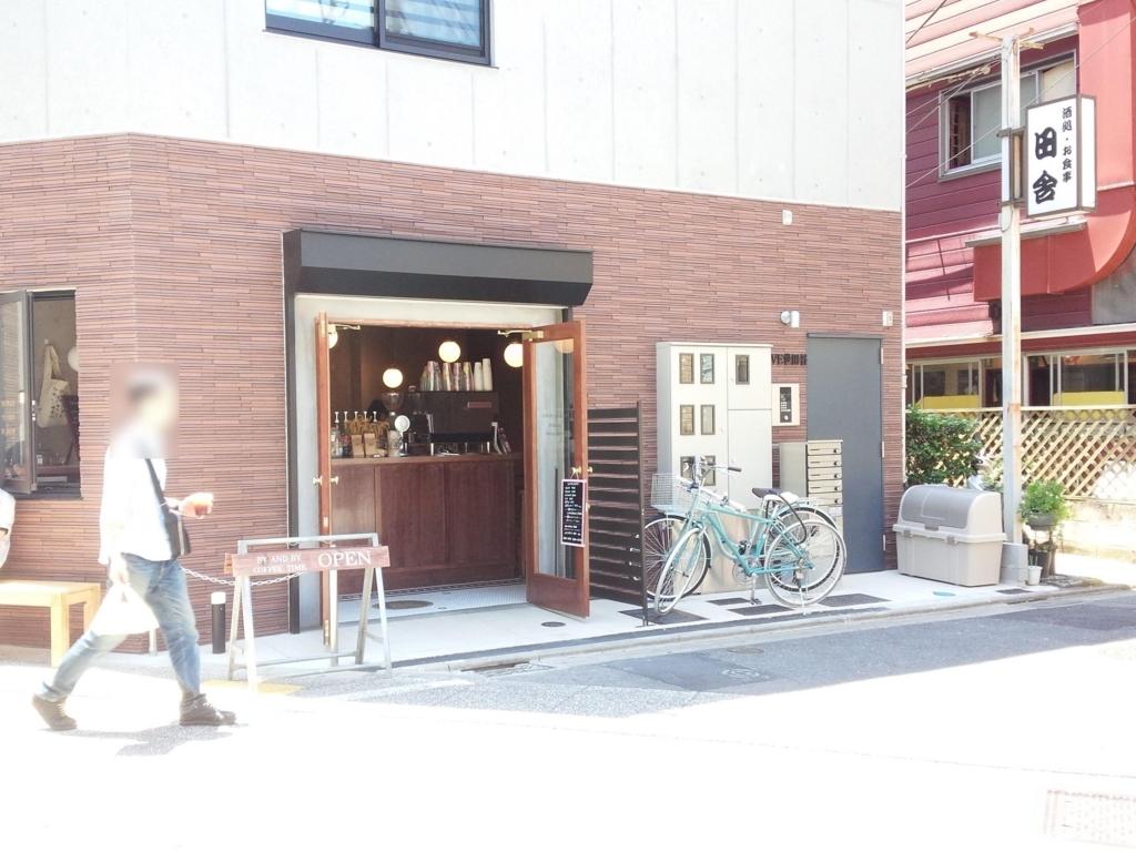 f:id:kotatsumama:20180625103113j:plain