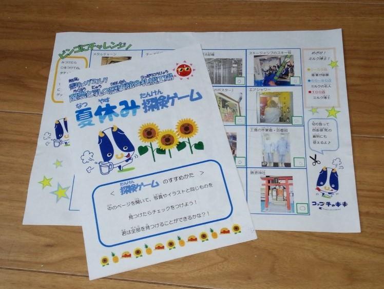 f:id:kotatsumama:20180926132136j:plain