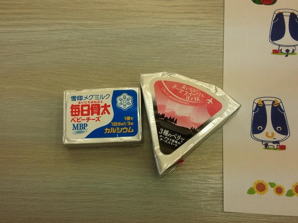 f:id:kotatsumama:20180926144134j:plain