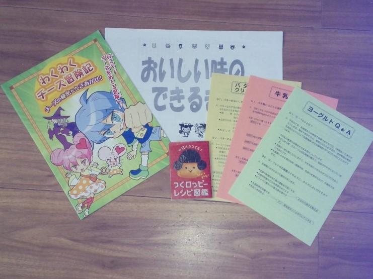 f:id:kotatsumama:20180926144210j:plain