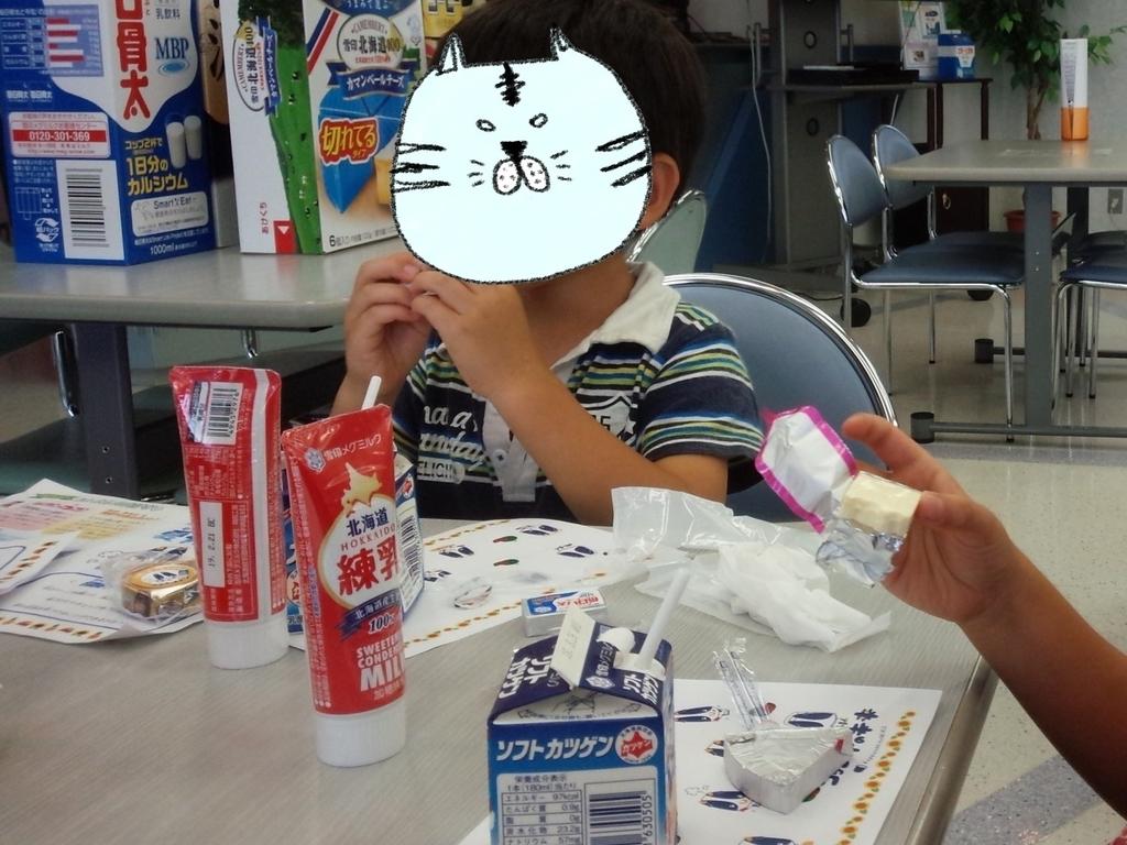f:id:kotatsumama:20180926152036j:plain