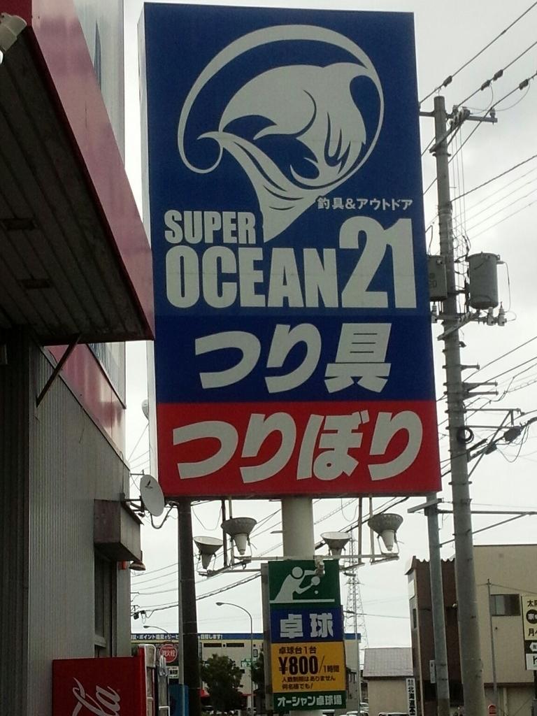 f:id:kotatsumama:20180927140953j:plain