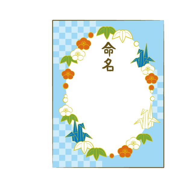 f:id:kotatsumama:20181005111323j:plain