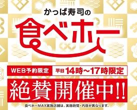 f:id:kotatsumama:20181122113244j:plain