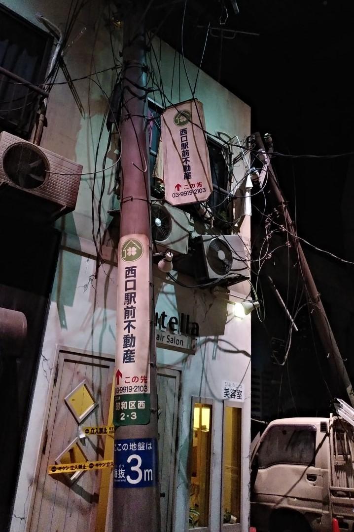 f:id:kotatsumama:20190314112332j:plain