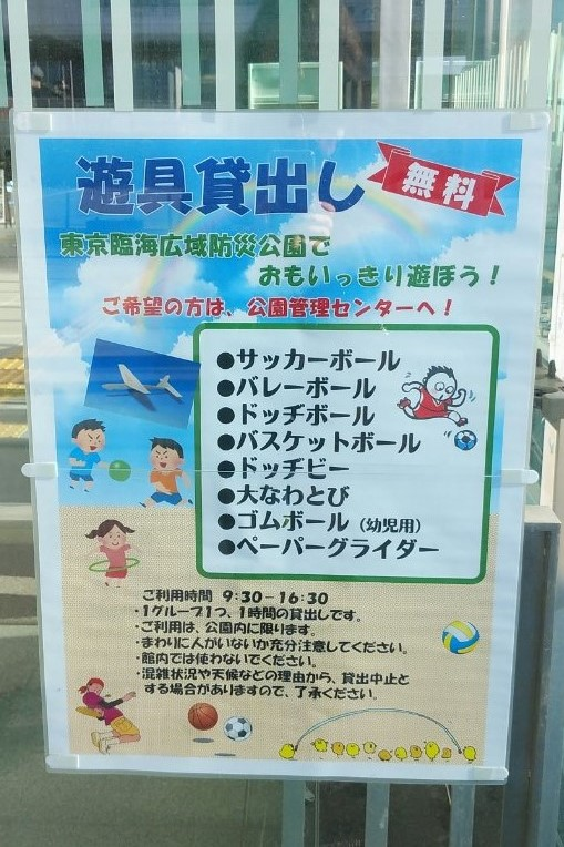 f:id:kotatsumama:20190314113536j:plain