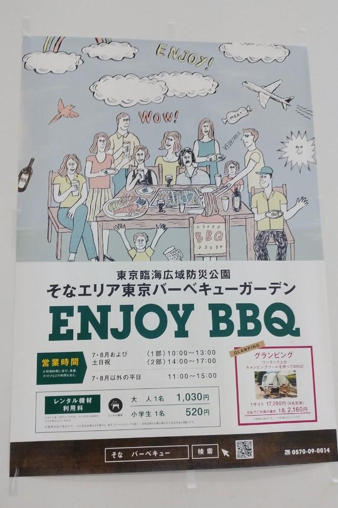 f:id:kotatsumama:20190314114324j:plain