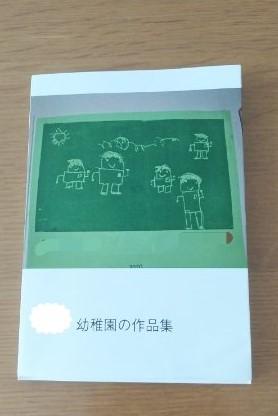 f:id:kotatsumama:20200618135748j:plain