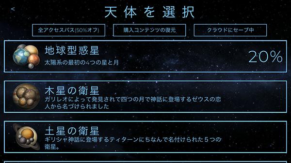 f:id:kotatsumikan925:20190619005639p:plain