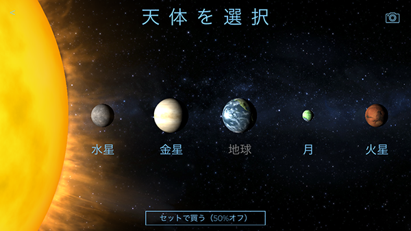 f:id:kotatsumikan925:20190619005722p:plain