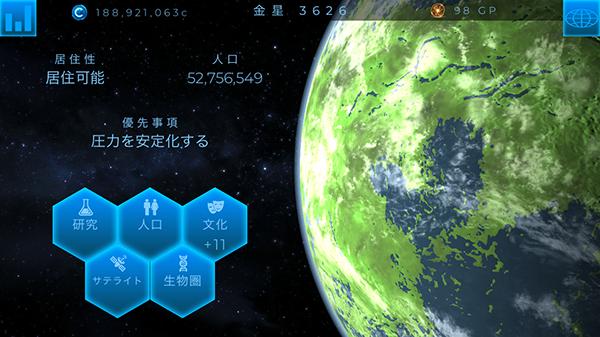 f:id:kotatsumikan925:20190619010705p:plain