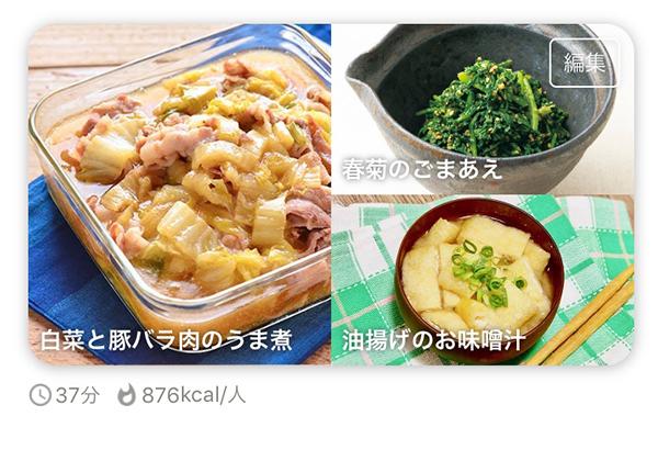 f:id:kotatsumikan925:20190623005529j:plain