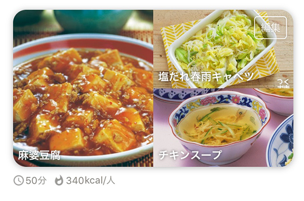 f:id:kotatsumikan925:20190623010053j:plain